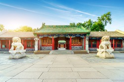 Gongwang Mansion, Beijing, China, Prince Gong's Mansion is the residence of Prince Gong of the Qing Dynasty.Translation: