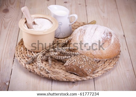 Good breakfast, bread, loafs, milk and other specials