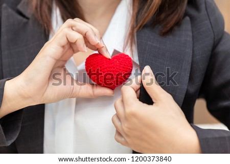 good business service from heart love care help and support customer working concept. #1200373840