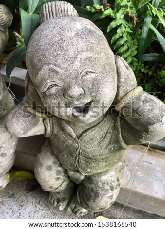 Good mood doll-make a good mood