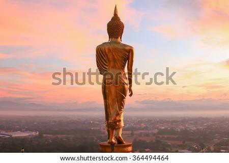 Good morning Nan Thailand