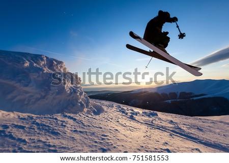 good skiing in the snowy mountains, Carpathians, Ukraine, good winter day, incredible ski jump, ski season #751581553