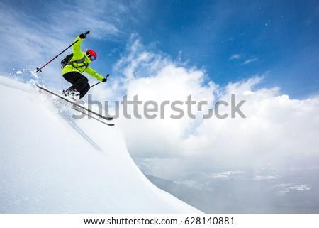good skiing in the snowy mountains, Carpathians, Ukraine, good winter day, ski season #628140881