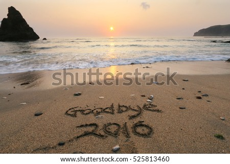 Goodbye 2016 written on beach at sunset #525813460