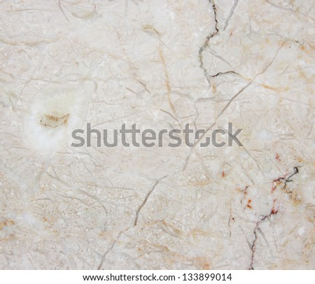 Gorgeous beige marble with natural pattern. Natural beige marble.