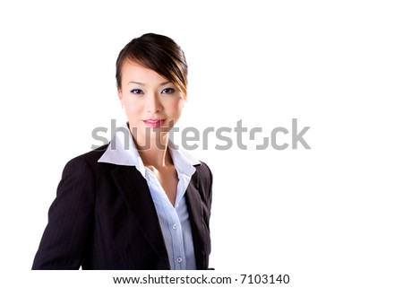 gorgeous sweet looking business woman with a approachable smile