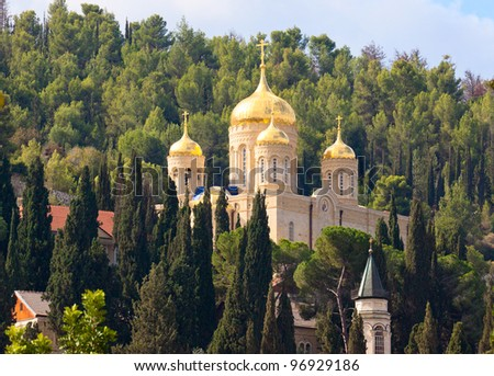 Gorny Russian Orthodox convent, Israel, Ein Karem