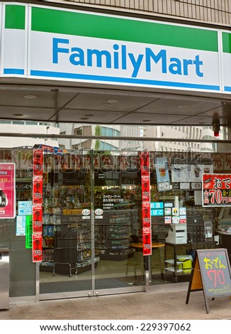 GOTANDA, TOKYO - AUGUST 23, 2014: FamilyMart (one word) convenience store is the third largest in 24 hour convenient shop market, after Seven Eleven and Lawson.