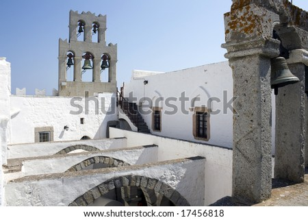 Gothic arches and bell tower in Patmos. Monastery of Saint John the  Theologian, at Patmos Chora. Dodecanese island, Greece. UNESCO World Heritage Site - stock photo