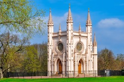Gothic chapel in Alexandria park, Saint Petersburg, Russia