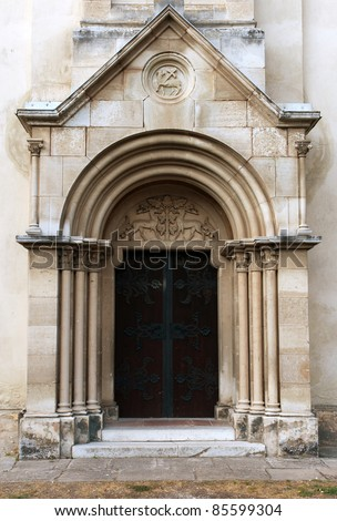 Gothic entrance of a temple in Hungary