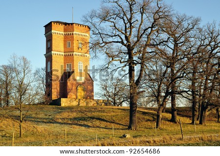 Gothic Tower is a building in the Drottningholm Palace area on Lovön outside Stockholm.  The building is since 1991 in the UNESCO World Heritage protected area of ??Drottningholm.