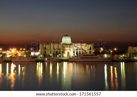 Government building at night in Sharjah, United Arab Emirates