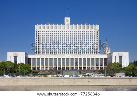 Government House of the Russian Federation, Moscow