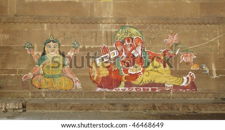Graffiti on the ghats of varanasi.