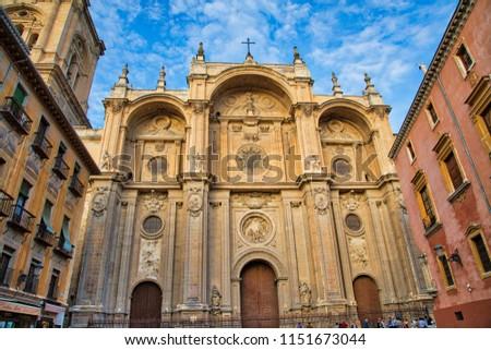 Granada Royal Cathedral - Royal Chapel of Granada Foto stock ©