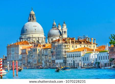Grand Canal Santa Maria della Salute Church from Ponte Academia Bridge Gondolas Venice Italy #1070228231