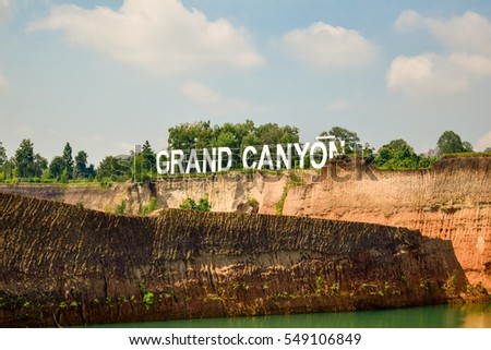 Grand canyon, Chiangmai, Thailand #549106849