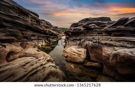 Grand Canyon in Thailand, Natural of rock canyon in Mekhong River, Hat Chom Dao or Chomdao Beach and Kaeng Hin Ngam in Ubon Ratchathani province,  Thailand. #1365217628