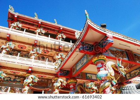 Grand Chinese Buddha Temple fully decorated with asian style art like dragon in Asia , Thailand