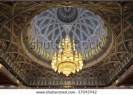 grand mosque ceiling