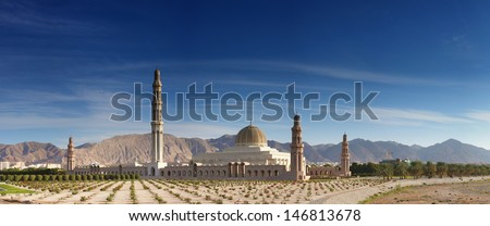 stock-photo-grand-mosque-muscat-oman-146813678.jpg