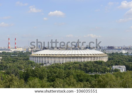 Grand Sports Arena Moscow, Russia