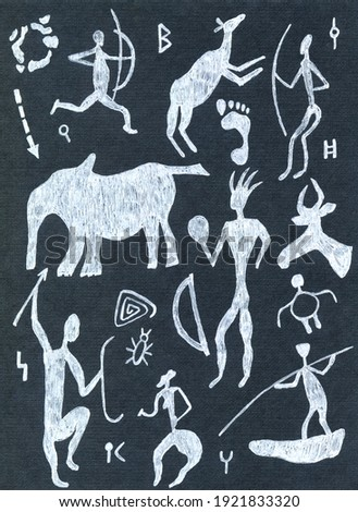 graphic primitive rock paintings of animals, people, hunters, elephants and deer.prehistoric humans,weapons.Cave drawings of symbols.Ethnic tribal totem  patterns and ornaments ストックフォト ©
