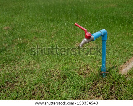 grass field and pipe
