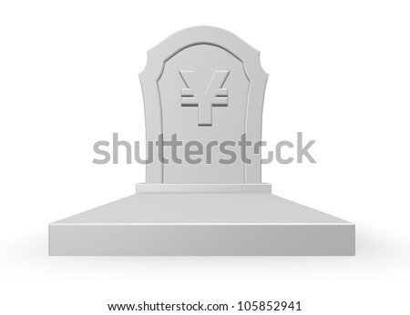gravestone with yen symbol on white background - 3d illustration