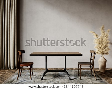 Gray beige interior with dinner table and decor. 3d render illustration mock up. Stock photo ©