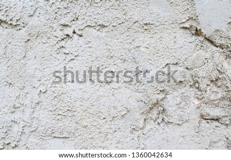 gray cement wall of textura #1360042634