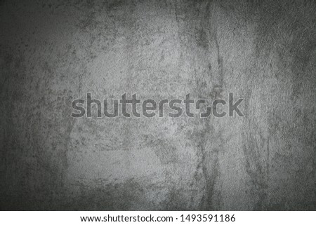 Gray concrete wall. Background, gray #1493591186