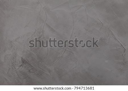 Gray concrete wall, beton texture