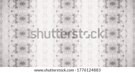 Gray Dyed Print. Black Bohemian Texture. Gray Boho Abstract. White Dyed Grunge. Gray Boho Textile. Grey Bohemian Spray. Gray Texture Batik. White Brush. Grey Geo Watercolor. Grey Ethnic Brush.