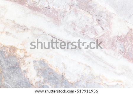 Gray light marble stone texture background #519911956