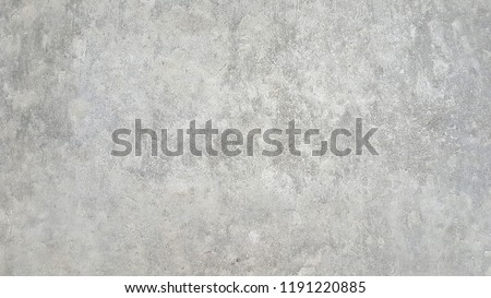 gray stucco wall background grungy texture. concrete wall.
