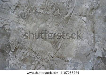 Gray wall. Gray background. Gray texture.