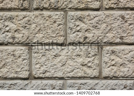 Gray wall texture from smooth blocks. Gray wall texture from smooth blocks