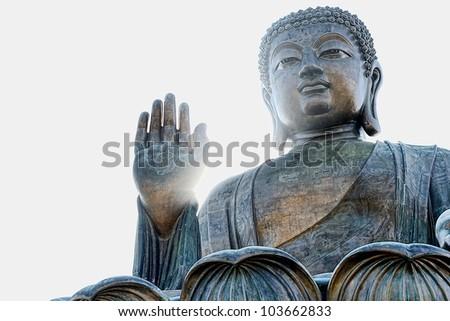 Great Bhuddha, Hong Kong