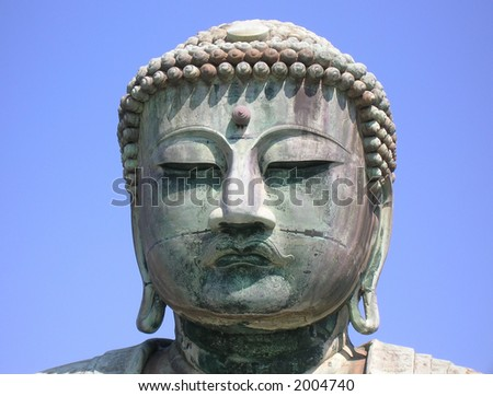 great buddha face