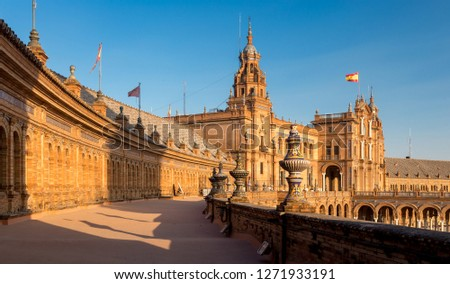 Great city scape in Seville , Spain #1271933191