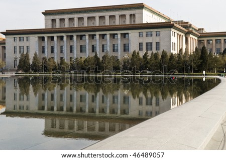 Great Hall of the People and reflection on water, Beijing