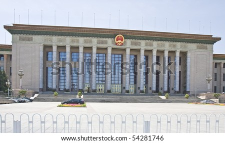 Great Hall of the People (Parliament Building) in Beijing, China