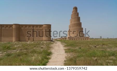 Great Mosque minaret in Samarra, Iraq