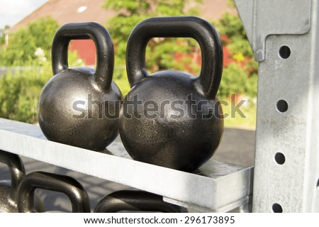 Great outside gym for working out (background, gym, fitness wallpaper)