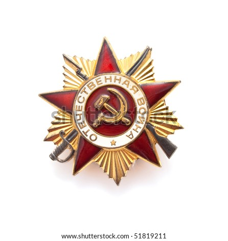 stock photo : Great Patriotic War medal on a white background - a Second