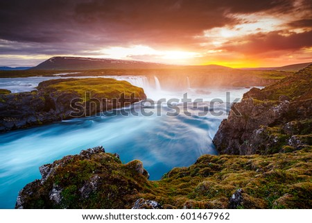 Great rapid flow of water powerful Godafoss cascade. Popular tourist attraction. Dramatic and gorgeous scene. Location place Bardardalur valley, Skjalfandafljot river, Iceland, Europe. Beauty world. #601467962