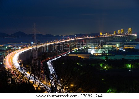 Great Seto Bridge and industrial district at night #570891244