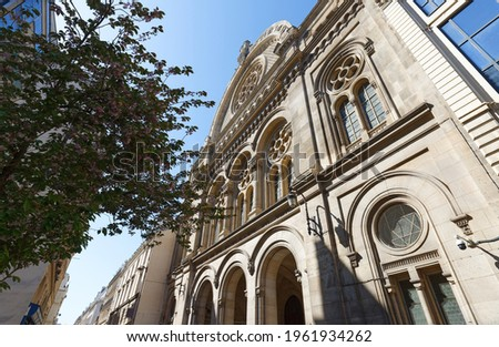 Great synagogue of Paris. Also known as La Victoire synagogue . It is the largest synagogue in France. Photo stock ©